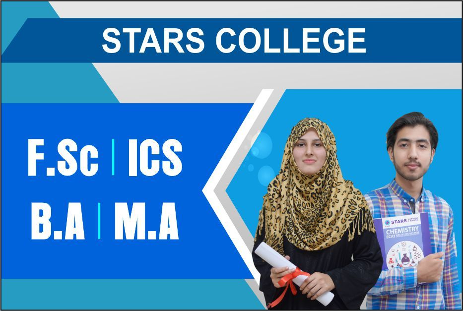 Stars College | Stars Academy Lahore